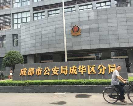 成都市成华分局办公玻璃隔断案例